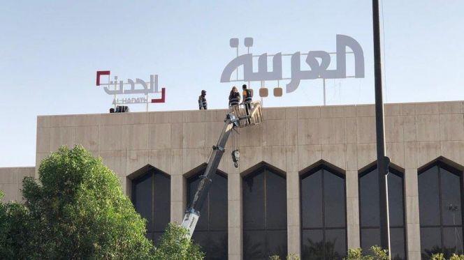 """السلطات الجزائرية تسحب اعتماد قناة """"العربية"""""""