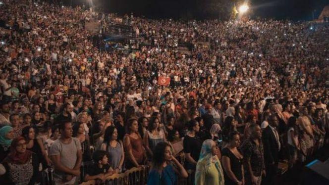 جمهور تونس