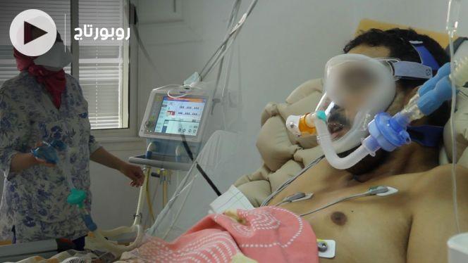 cover: حالات خطيرة بقسم الانعاش بمستشفى سلا