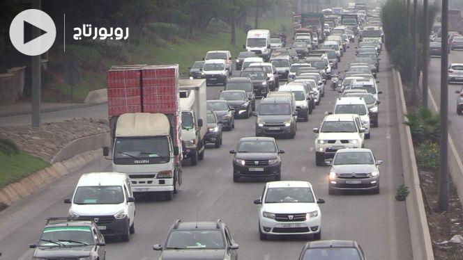 cover Bouchons interminables sur l'autoroute urbaine de Casablanca: la galère des automobilistes au quoti