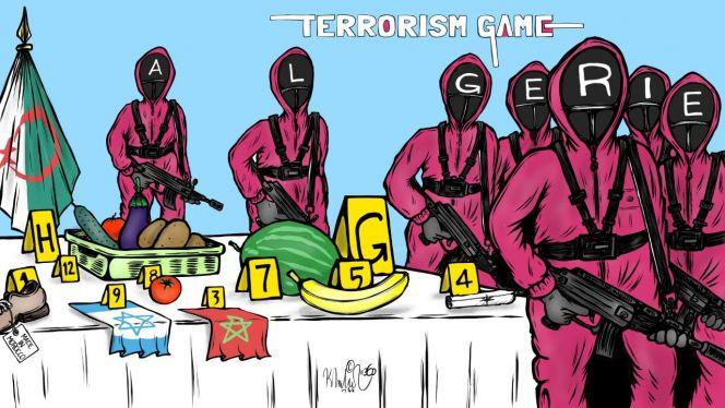 كاريكاتير لعبة الإرهاب