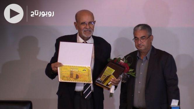Cover Vidéo -  تكريم عمر عزوزي وسعيد خلاف في افتتاح مهرجان فاس لسينما المدينة