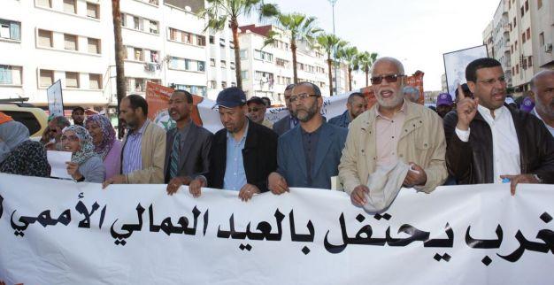 مسيرة نقابة يتيم 2015 - 2