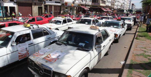 مسيرة نقابة يتيم 2015 - 4
