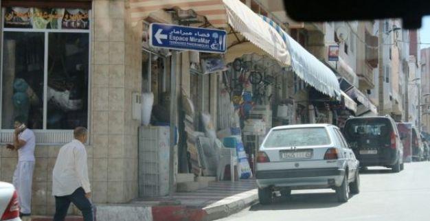 محل تجاري