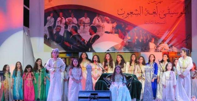 عرض مغربي بقطر