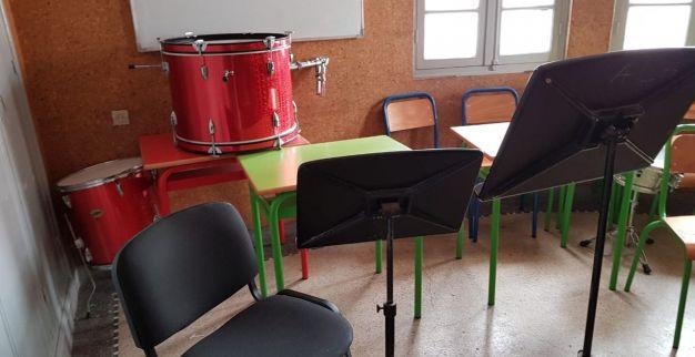 معهد موسيقي
