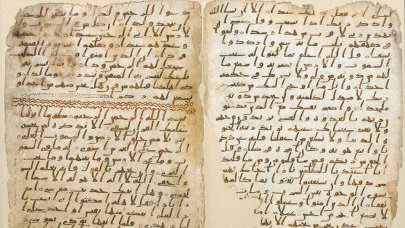 مخطوطة بيرمنغهام