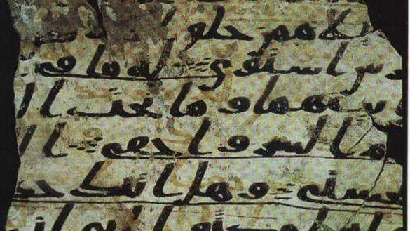 مخطوطة صنعاء