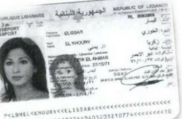 جواز سفر إليسا