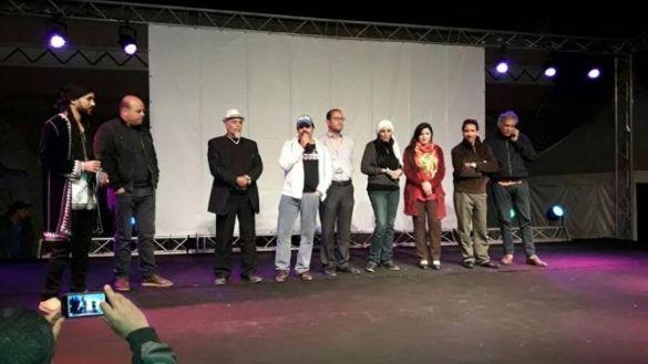 مهرجان تافوست 1