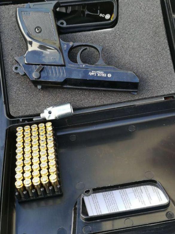 حجز مسدس