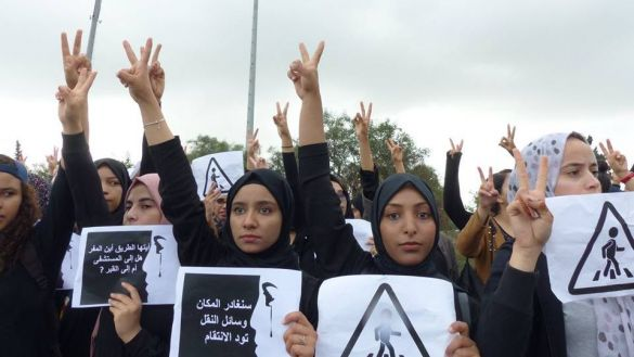احتجاج طلبة 2