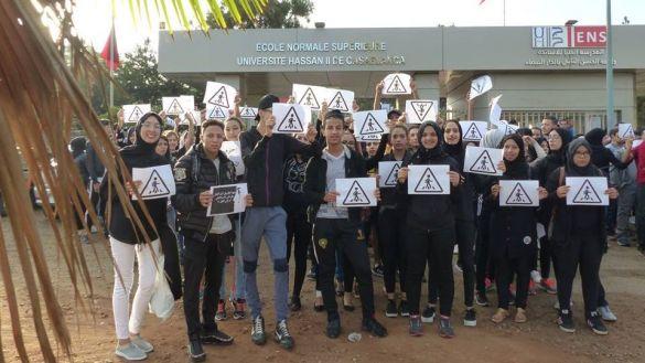 احتجاج طلبة 5