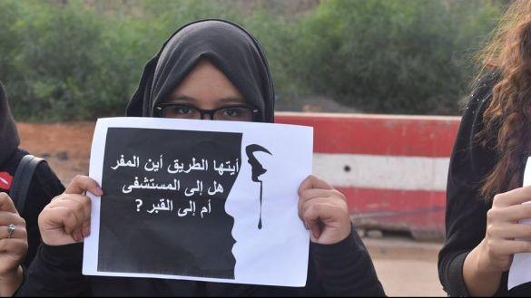 احتجاج طلبة 4