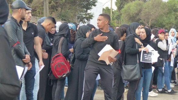 احتجاج طلبة 3