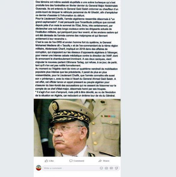 فساد قايد صالح 2