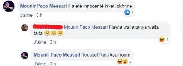 سعد لمجرد