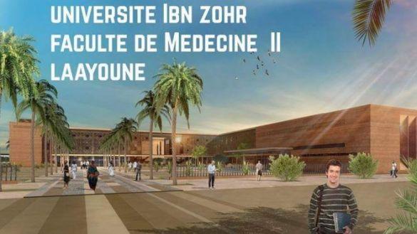 كلية الطب بالعيون