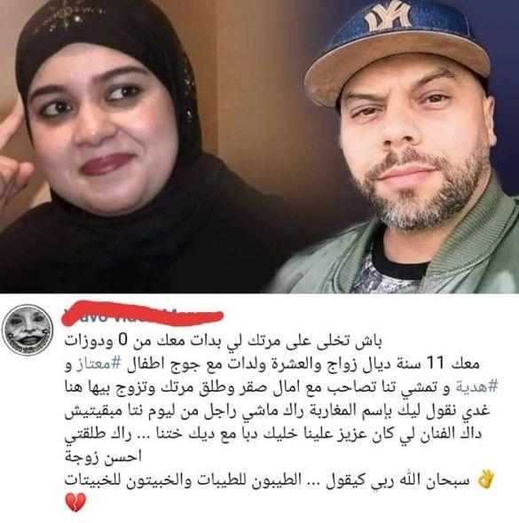 مسلم وأمل صقر2