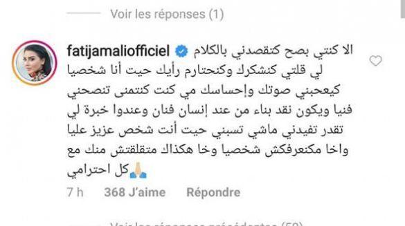 """Résultat de recherche d'images pour """"فيصل عزيزي وفاتي جمالي"""""""