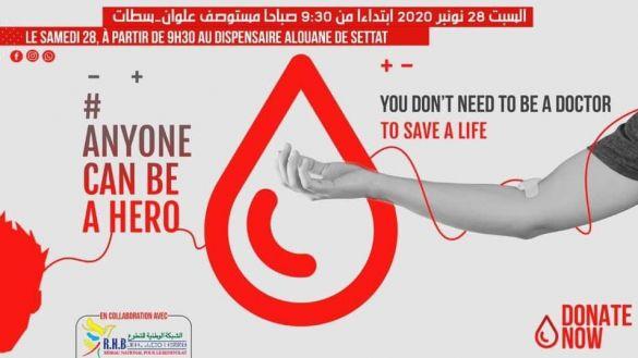 طلبة ENCG بسطات يُنظّمون يوما للتبرع بالدم