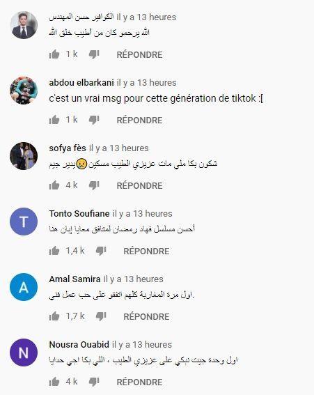 التعليقات 2