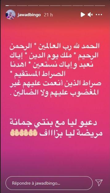 قنانة1