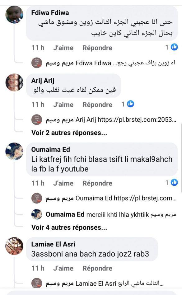 سلمات ابو البنات1