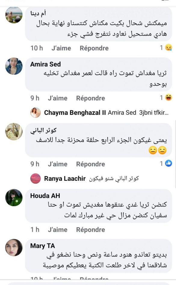 سلمات ابو البنات3