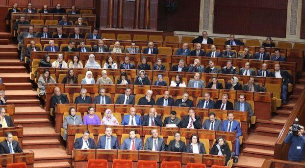 فريق البام بمجلس النواب