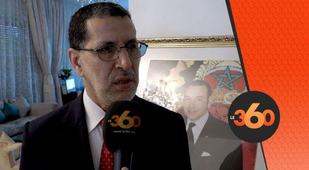 غلاف فيديو -  حصري: الأحزاب تهيئ برنامج للدفاع عند الوحدة الترابية ( سعد الدين العثماني )