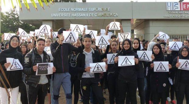 احتتجاج طلبة 1