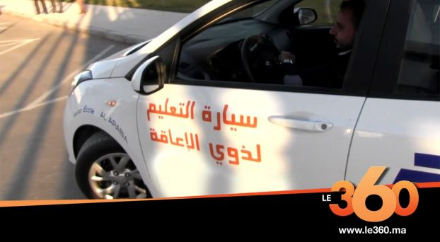 Cover_Vidéo: Le360.ma • اقبال لذوي الاحتياجات على تعلم السياقة في اول مدرسة خاصة بطنجة