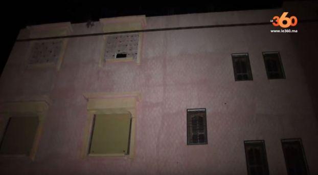 منزل بوشمع