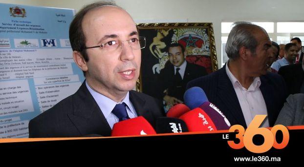 Cover_Vidéo: Le360.ma • وزير الصحة يدشن مستعجلات جديدة بمستشفى محمد الخامس بمكناس