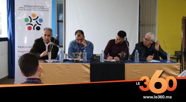 Cover_Vidéo: Le360.ma • ندوة بفاس تناقش أي لغة لتدريس بالمغرب: العربية أو اللغات الأجنبية