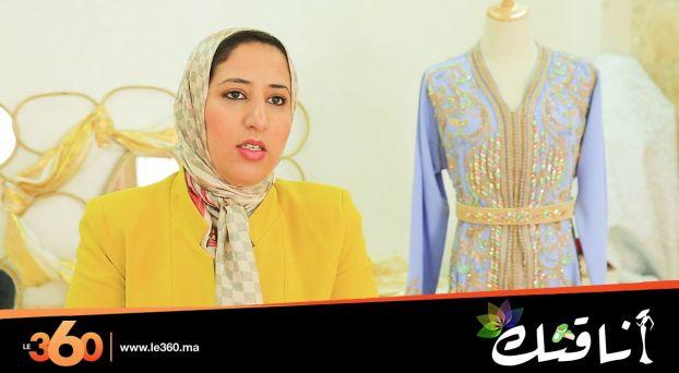 Cover_Vidéo: Le360.ma • أناقتك: الحلقة 8: تشكيلة متنوعة من التكاشط المرصعة الخاصة بموسم الأعراس
