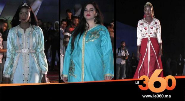 Cover_Vidéo: Le360.ma •الأزياء المغربية تتألق في سماء موريتانيا