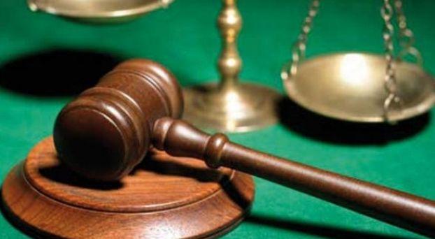 محكمة / قضاء