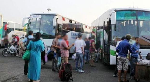 السفر عبر حافلة
