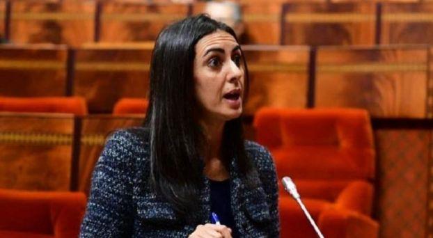 نادية فتاح العلوي في البرلمان