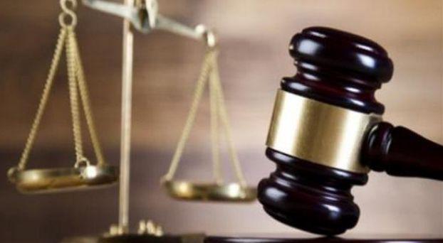 محكمة / قاضي / قضاء