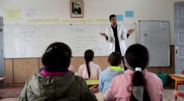 تعليم حضوري