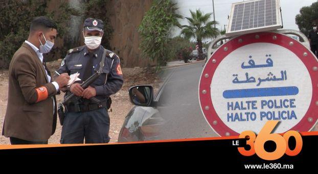 cover: الأمن يشدد المراقبة بمداخل ومخارج الدارالبيضاء