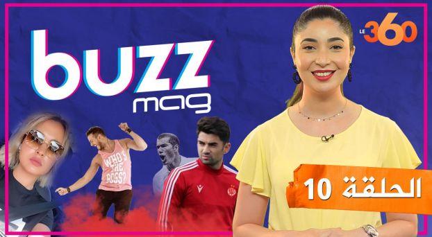 Cover_Vidéo: Buzz Mag Ep10