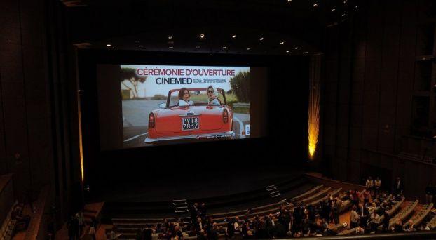 """مهرجان السينما المتوسطية """"سينيميد"""""""