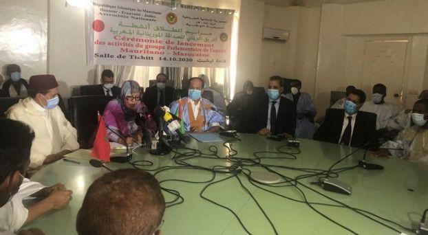أشغال الفريق البرلماني للصداقة الموريتانية المغربية بنواكشوط