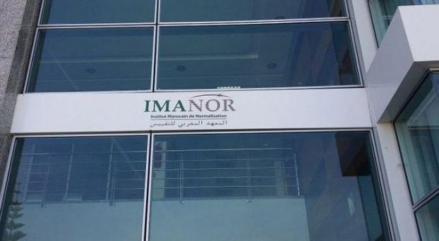 المعهد المغربي للتقييس