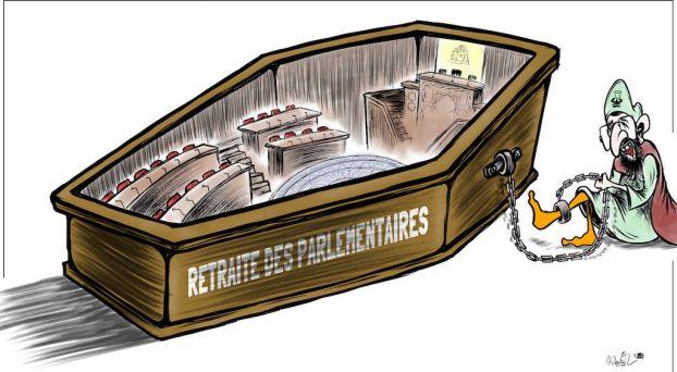 كاريكاتير معاشات البرلمانيين